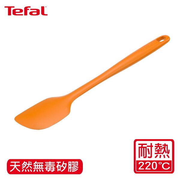 特福旗艦館:Tefal法國特福VITAMINE系列矽膠弧形刮刀