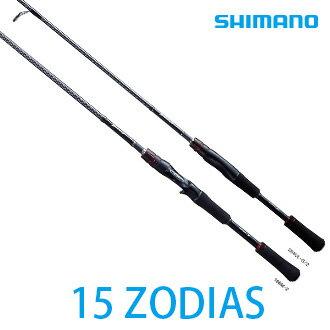 漁拓釣具 SHIMANO 15 ZODIAS 264L  直柄 1 P 竿