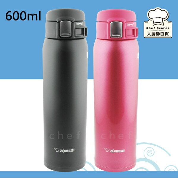 象印超輕量保溫杯大容量600ml單手彈蓋保溫瓶-大廚師百貨