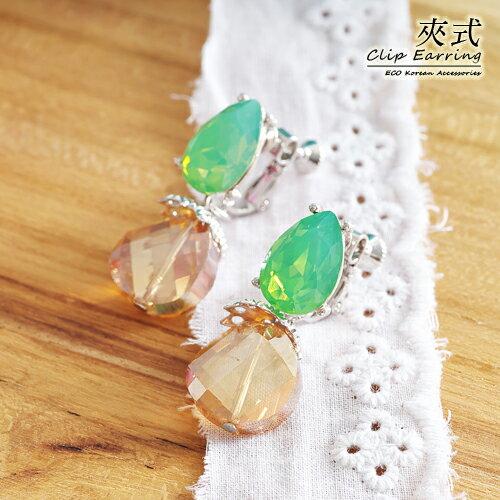 (預購+現貨)貴氣晶透黃綠蛋白寶石墜橘寶石夾式耳環【2-1511】