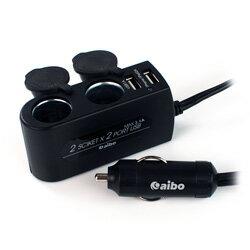 【迪特軍3C】aibo AB432 加強版車用USB點煙器擴充座(雙USB埠+雙點煙器+80cm延長線) (IP-C-AB432)
