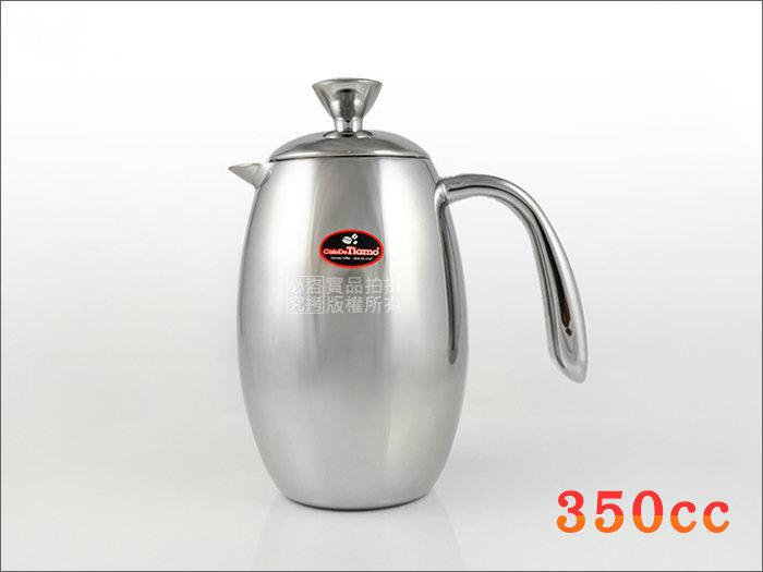 快樂屋? Tiamo HA1537 雙層濾壓壺(哥倫) 350cc 2~3杯份 咖啡壺/不鏽鋼茶壺/泡茶壺