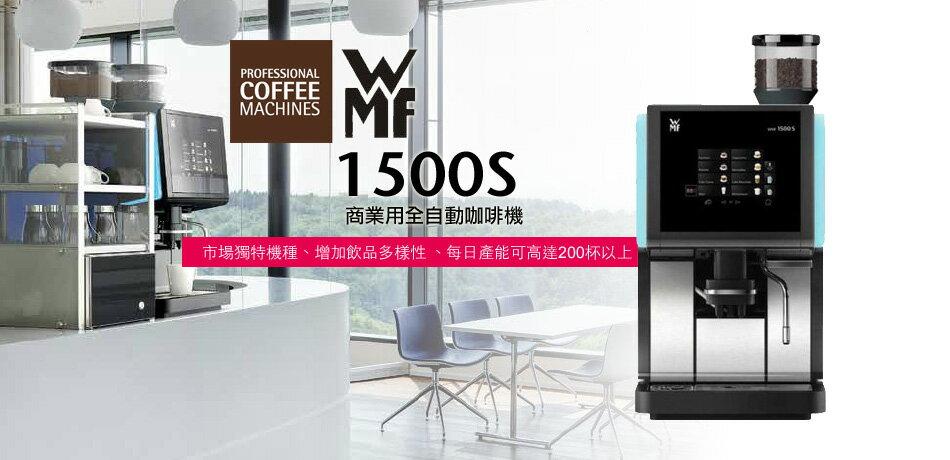 Coffeego 咖啡購 - 限時優惠好康折扣