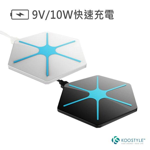 KOOSTYLEQi手機無線充電座無線充電板無線充電器手機充電器充電線傳輸線無線充電盤