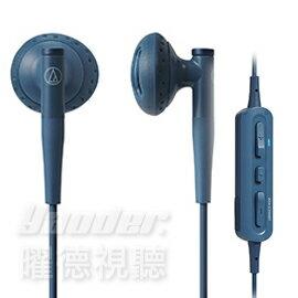 聖誕禮物推薦3C/手機藍芽耳機聖誕節送男生耳機,彷彿也能感受我在他身邊,讓音樂和溫柔一直陪著他!3C/手機就在藍芽耳機推薦藍芽耳機