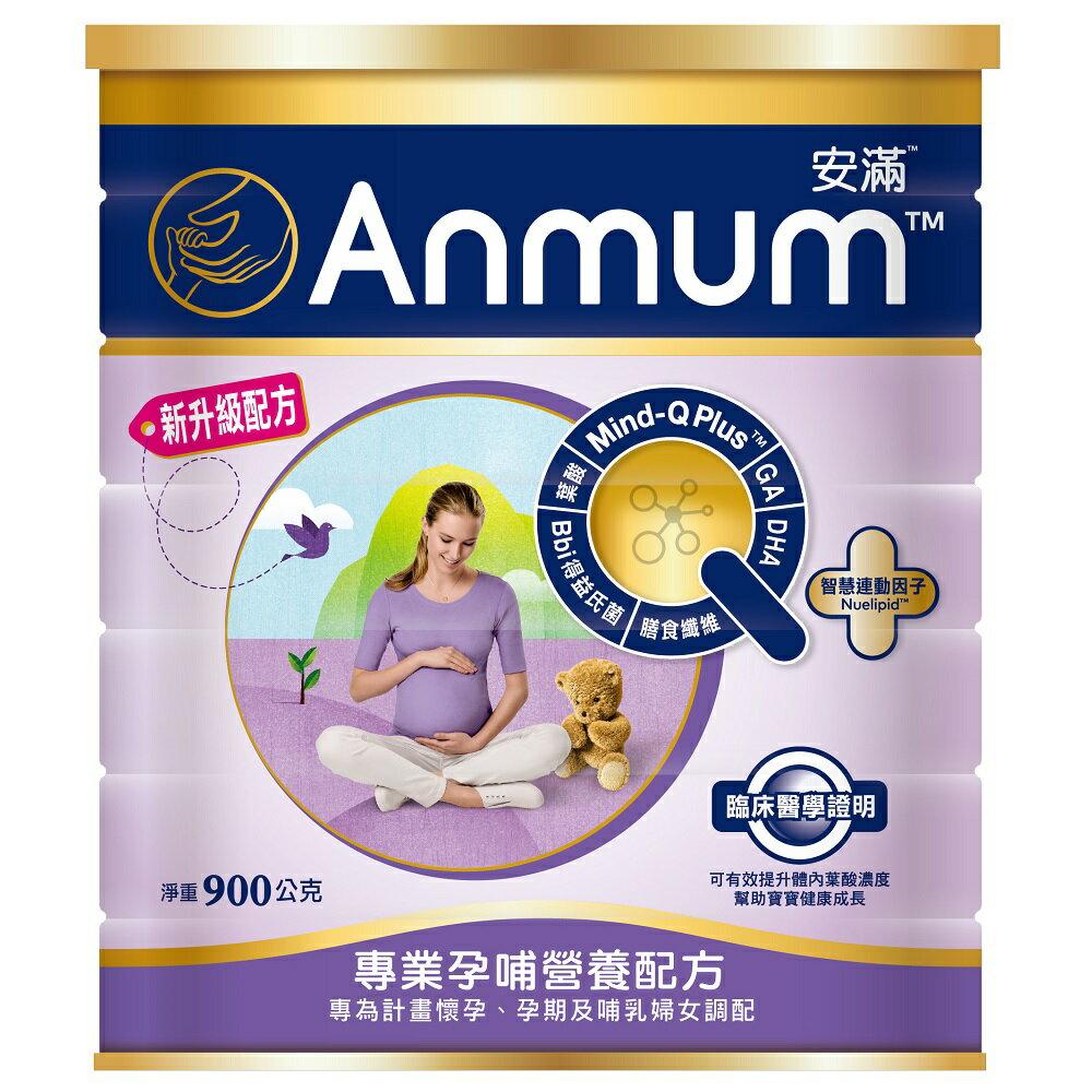 【安滿】媽媽奶粉900g 罐