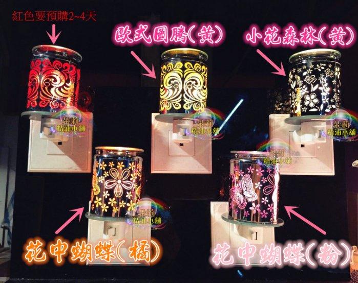 朵莉小舖 不鏽鋼簍空雕花壁燈~滿兩件95折,三件9折,360度旋轉插頭設計~插電加熱薰香燈~精油小夜燈~床頭燈/小禮物