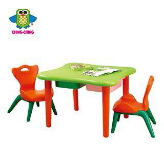 【親親Ching Ching】桌椅組 FU-12 (消費滿2000元加送 犀利師一指彈蓋保溫杯 )