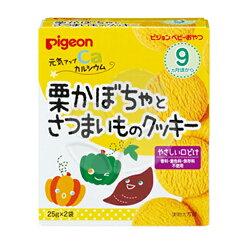 PIGEON 貝親 南瓜甘藷餅乾50g (25gx2袋)【悅兒園婦幼生活館】
