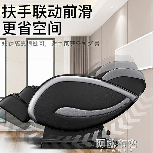 按摩椅 按摩椅家用全身小型太空艙全自動電動多功能智慧揉捏豪華簡易SUPER SALE樂天雙12購物節