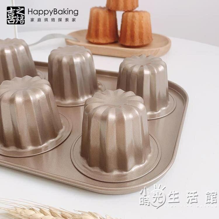 喜之焙6連可露麗蛋糕烤盤天使之鈴Canneles蛋糕甜點模具家用烘焙 摩可美家