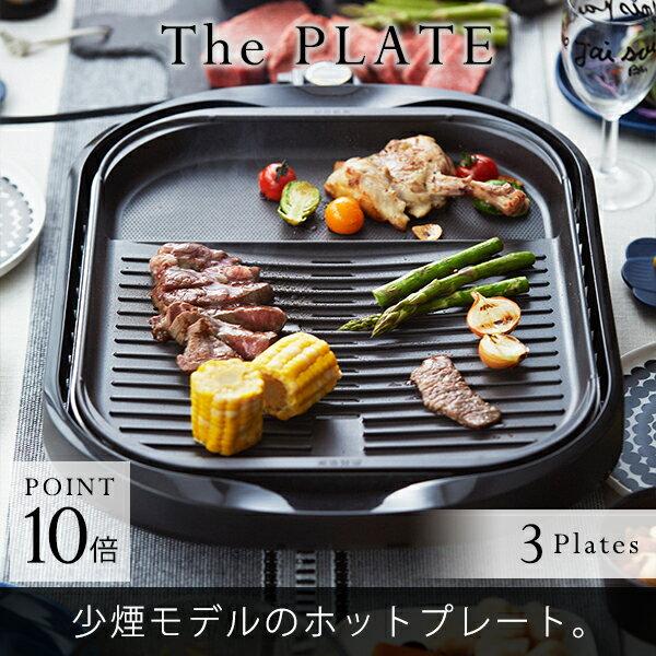 日本必買免運代購-日本虎牌Tiger多功能電烤盤炭烤章魚燒CRC-A300。共1色