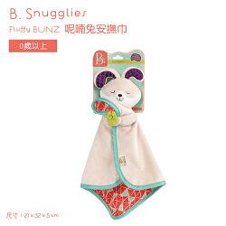 【美國B.Toys】呢喃兔安撫巾