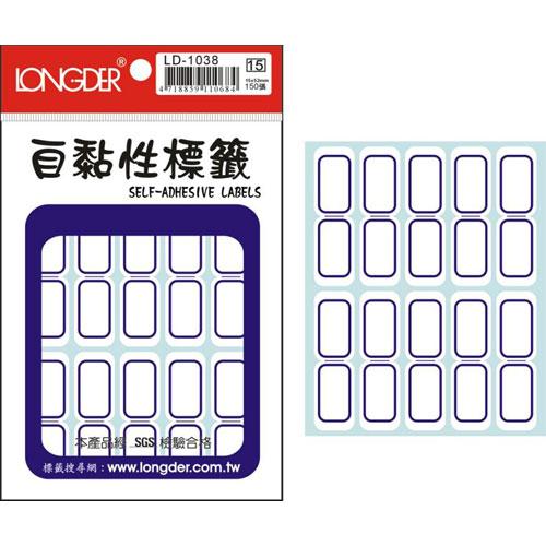龍德 LD-1038 藍框 自粘標籤 150P