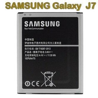 美人魚3C【EB-BJ700BBC】三星 J7 J700F/J7008/J4 J400G 原廠電池 3000mAh