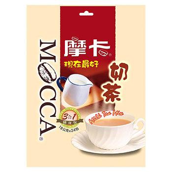 摩卡現在最好三合一奶茶24包/袋【合迷雅好物商城】