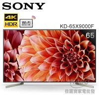 SONY液晶電視推薦到【佳麗寶】-留言享加碼折扣(SONY)BRAVIA 4K液晶智慧聯網電視日本製65型【KD-65X9000F】就在KABO佳麗寶家電批發推薦SONY液晶電視