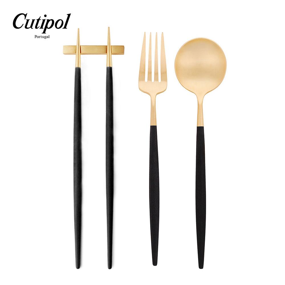 葡萄牙 Cutipol GOA系列餐具組-主餐叉+主餐匙+筷組(黑金)