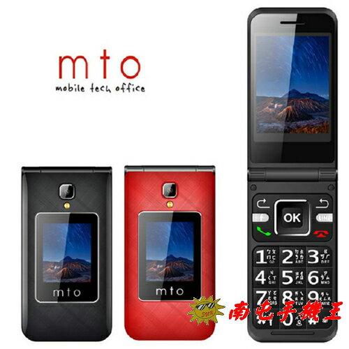 ※南屯手機王※MTOM684G+4G雙卡雙待手機【宅配免運費】