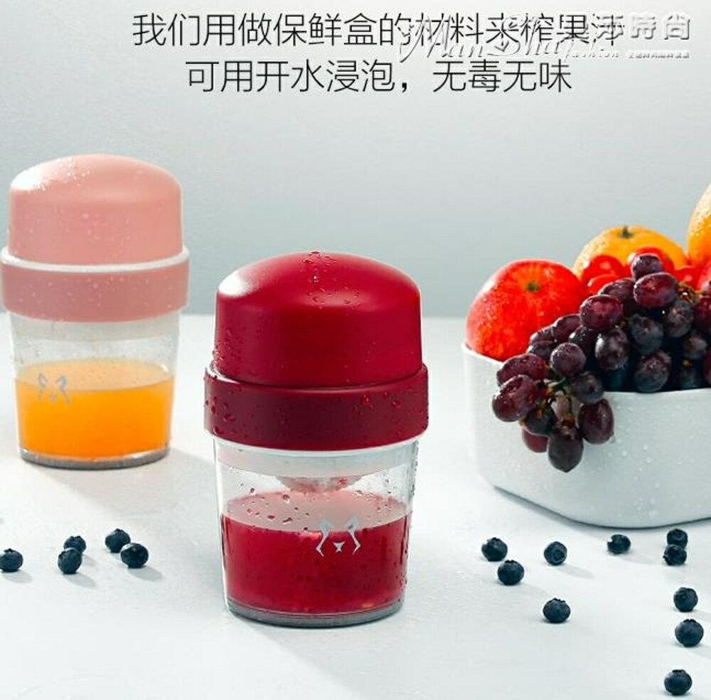 榨汁機手動榨汁機神器橙汁機家用簡易水果小型擠壓橙子榨汁杯檸檬榨汁器  LX 清涼一夏特價