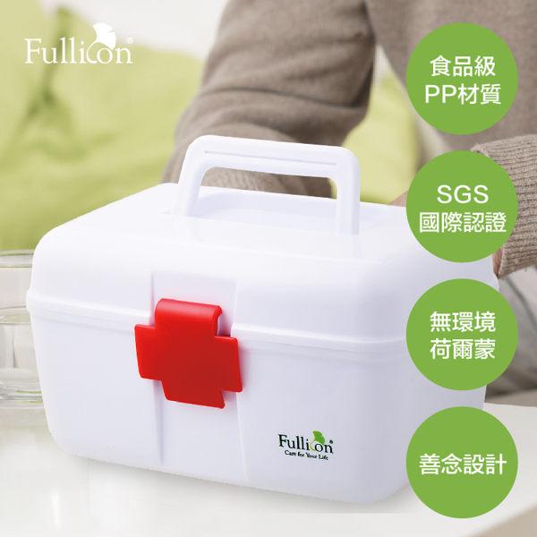 【Fullicon護立康】居家必備萬用醫藥急救箱 收納箱(大) FB001