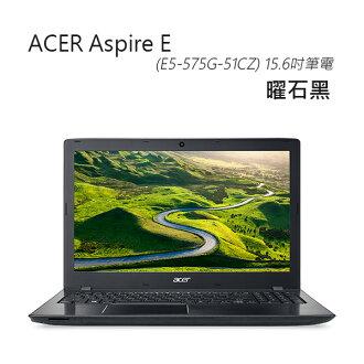 【曜石黑】ACER Aspire E (E5-575G-51CZ) 1T 15.6吋筆電