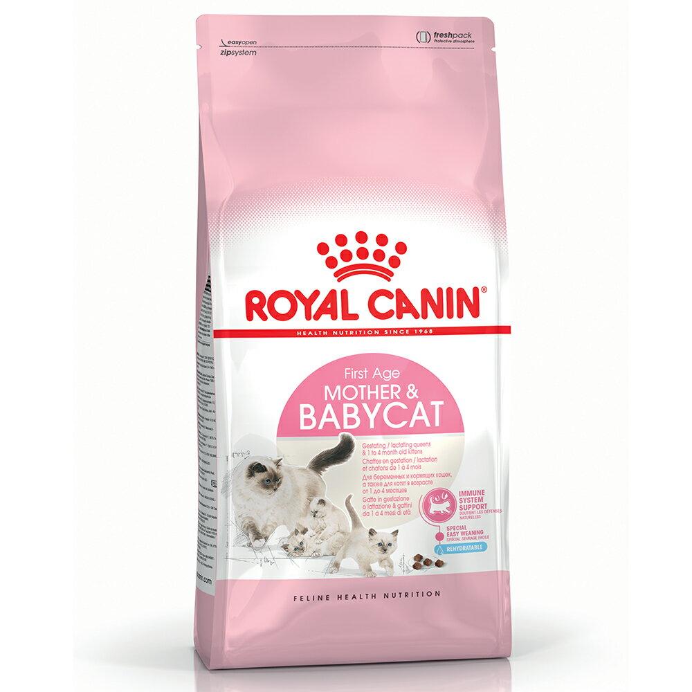 寵物 貓飼料 ROYAL CANIN法國皇家懷孕及乳母貓與離乳幼貓BC34