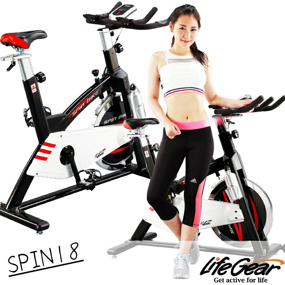 【來福嘉 LifeGear】27878 SPIN18前驅飛輪健身車(高CP靜音型) - 限時優惠好康折扣