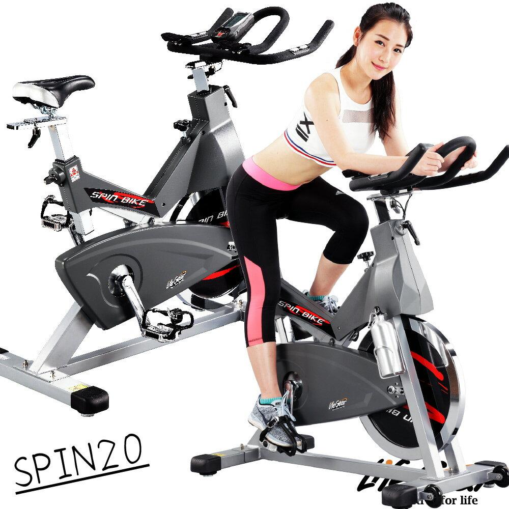 【來福嘉 LifeGear】27890 SPIN20前驅飛輪健身車(高規靜音型) - 限時優惠好康折扣