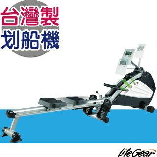 【來福嘉 LifeGear】30605 風扇磁阻划船訓練機(不需插電) - 限時優惠好康折扣