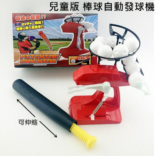 小白球 專屬球賣場(10入/包) 變化球 自動發球機 棒球投球機 打擊練習機 【塔克】