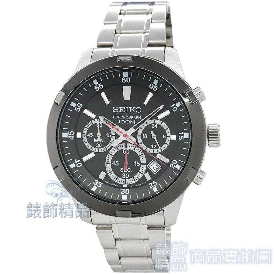 【錶飾精品】SEIKO 手錶 SKS611P1 精工 黑面日期 防水三眼計時 鋼帶 男錶