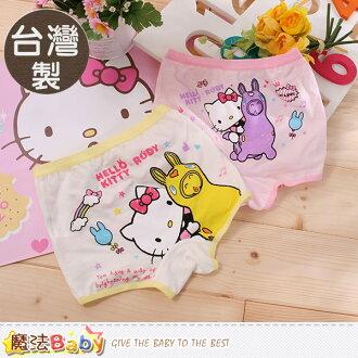 女童內褲 台灣製Hello kitty&Rody海藻纖維四角彈性內褲兩件一組 魔法Baby~k44584