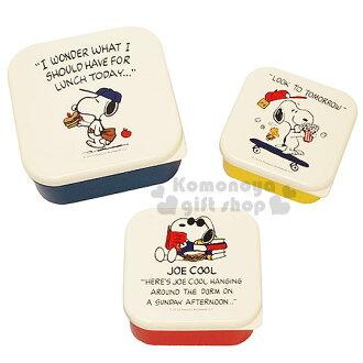〔小禮堂〕史努比 日製保鮮盒組《3入.米白.三明治.看書.滑板》分類保存真方便