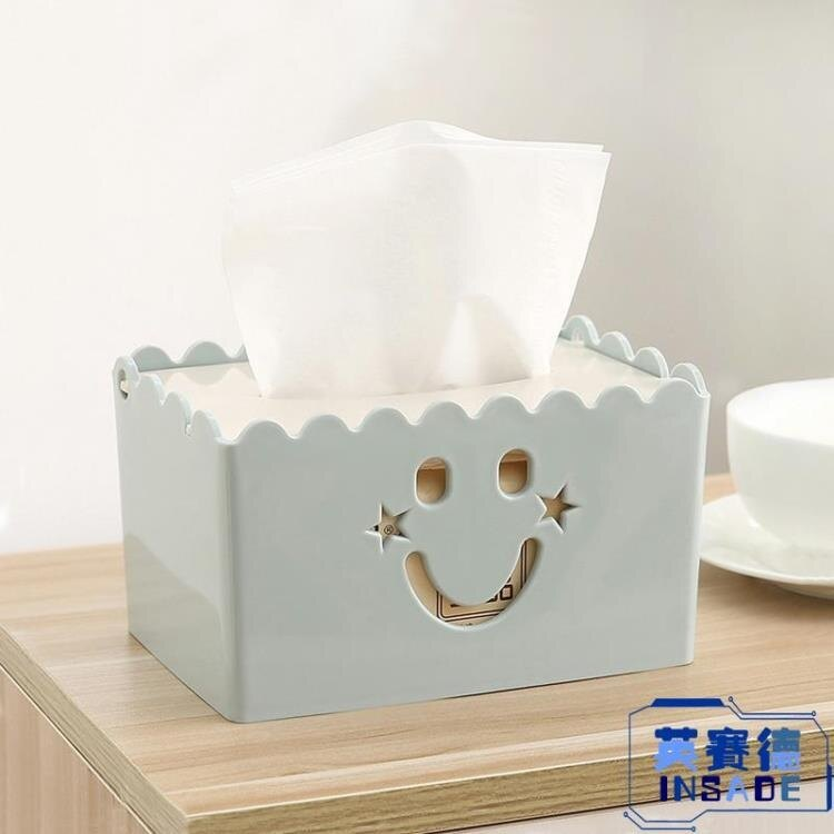 【八折】【買一送一】客廳家用面紙盒抽紙盒收納盒鏤空衛生紙盒 閒庭美家
