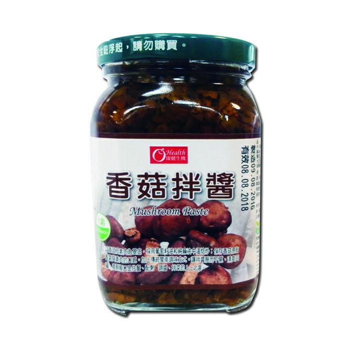 康健-香菇拌醬380公克