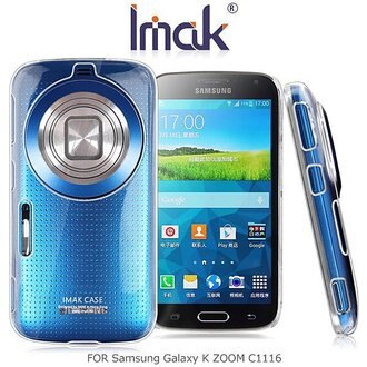 IMAK Samsung Galaxy S5 K Zoom C1116 羽翼II水晶保護殼 加強耐磨版