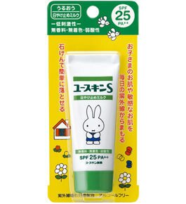 Yuskin 悠斯晶S 紫蘇 防曬乳SPF25 PA++ 40g/瓶◆德瑞健康家◆