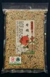彰農米糧 有機十穀米 900g/包