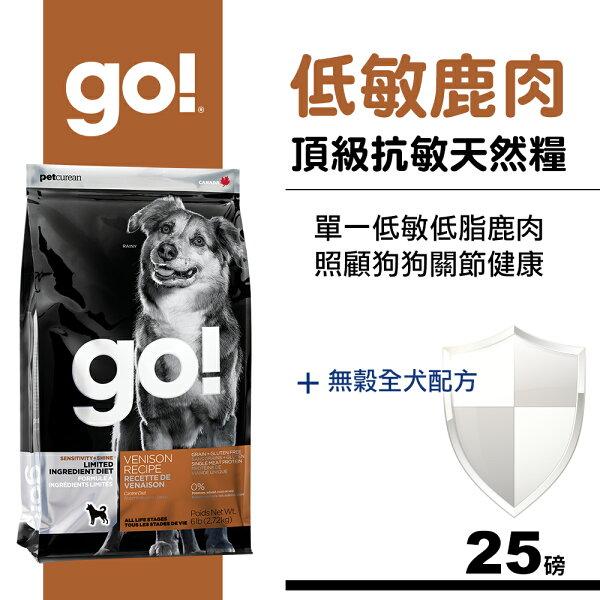 SofyDOG:Go!低致敏鹿肉無穀全犬配方(25磅)狗飼料成犬