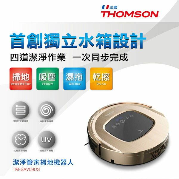 THOMSON 智慧型掃地機器人