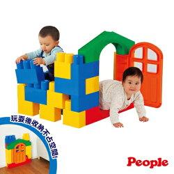 【淘氣寶寶*people 系列滿499,加贈多功能可愛造型固定夾】日本 People 全身體感大積木-空間遊戲組合【親子討論區熱烈反應推薦】