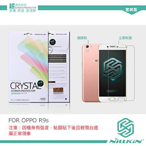 【愛瘋潮】NILLKIN OPPO R9s 超清防指紋保護貼 - 套裝版