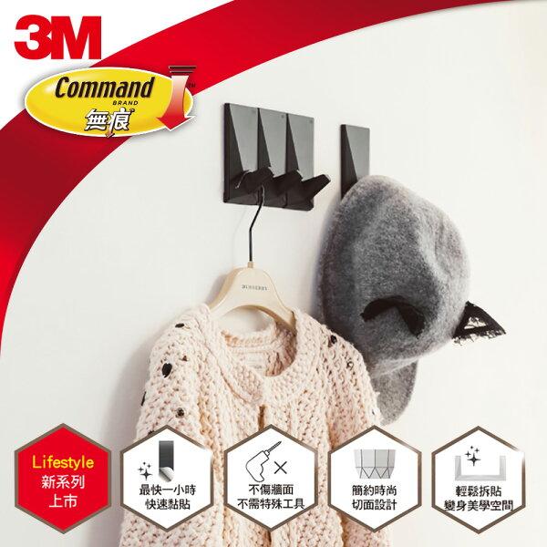 【3M】無痕LIFESTYLE系列-組合式排鉤-三鉤組(黑)7100146884