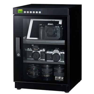 【新博攝影】防潮家 FD-76A 電子式液晶顯示濕度防潮箱 (分期0利率;五年保固)