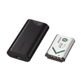 【新博攝影】SonyACC-TRDCX原廠microUSB充電盒組(分期0利率;台灣索尼公司貨)