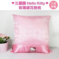 Hello kitty 優雅玫瑰緹花緞面抱枕 靠枕 沙發枕 腰枕 粉紅 禮物 Sanrio 三麗鷗 [蕾寶]