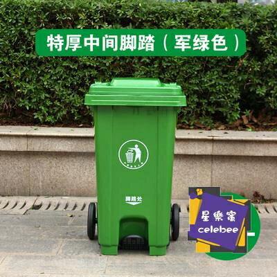 垃圾桶 240L升戶外垃圾桶帶蓋環衛大號垃圾箱移動大型分類公共場合商用T