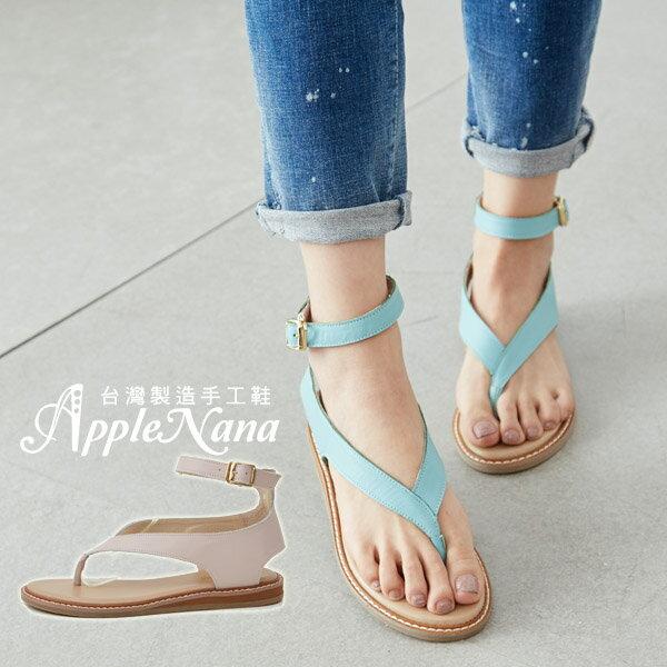 澎澎小軟墊。超顯瘦厚底夾腳繫帶全真皮涼鞋【QK5111380】AppleNana蘋果奈奈