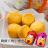 免運~6盒 / 12盒 / 24盒~台灣一口小鳳梨酥禮盒(1盒 / 15個,1個 / 15g) 0